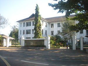 Yangon Institute of Economics - Image: University Scho 21