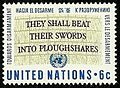 Unstamp towards disarmament 6.jpg