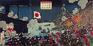 Ganghwa Island incident - The landing of the forces of the Un'yō at Ganghwa Island. Japanese woodblock print.