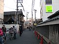 Urateramachi dori kyoto.JPG