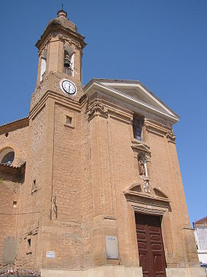 Bajo Martín - San Pedro Mártir Church, Urrea de Gaén.