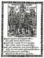Ursul ucenic - Ex-voto of Paharnic Șerban Cantacuzino (Șărban odraslă den rădăcină bună), Buzău, 1702.png