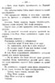 V.M. Doroshevich-Collection of Works. Volume IX. Court Essays-203.png