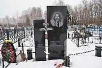 Vadim Levanov's grave.jpg
