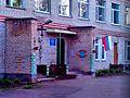 Valday, Novgorod Oblast, Russia - panoramio (1231).jpg