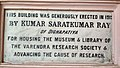 Varendra Research Museum (29).jpg
