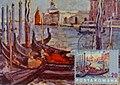 Venice gondolas by Nicolae Dărăscu 1972 Romanian card.jpg