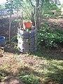 Vertical kitchen garden (3940244889).jpg