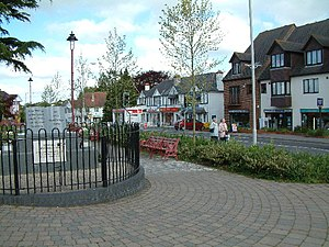 Verwood - Image: Verwood centre geograph.org.uk 8907