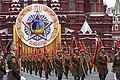 Victory Day Parade 2005-7.jpg