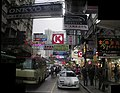 View of HK street - circle k etc - stitched - feb 6 2005.jpg
