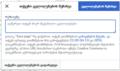 VisualEditor save dialog-ka.png