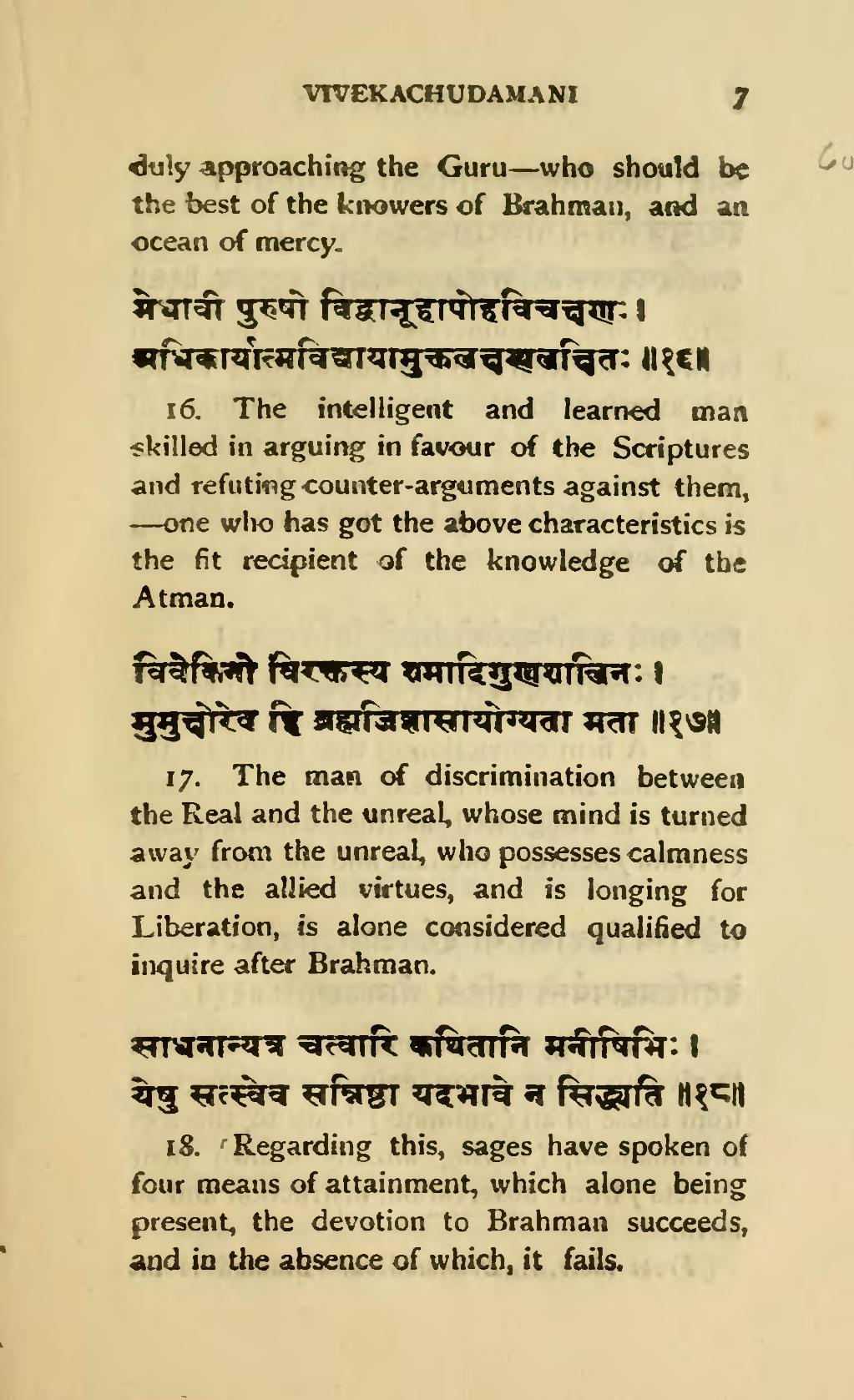 Page:Vivekachudamani djvu/15 - Wikisource, the free online library