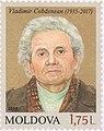 Vladimir Cobăsnean (1935-2017) stamp of Moldova.jpg