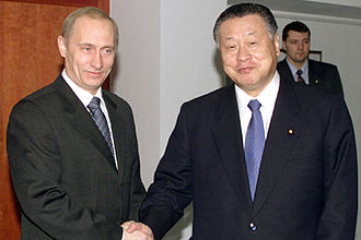 Yoshirō Mori - Mori with Vladimir Putin on 25 March 2001