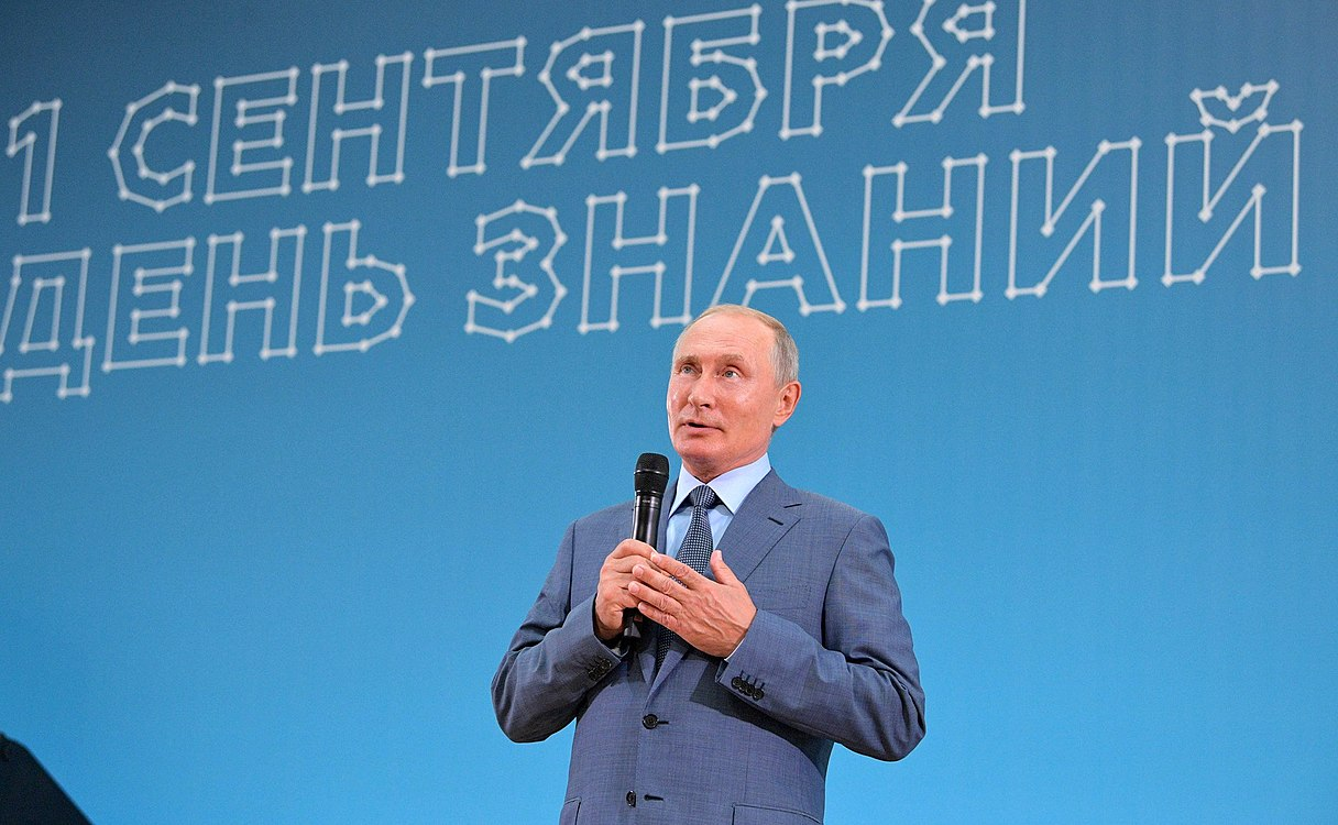 Vladimir Putin visited the Sirius Educational Centre (2018-09-01) 09.jpg