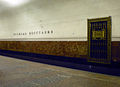 Vosstanie Metrostation-Wall.JPG