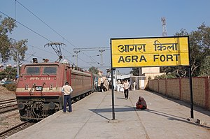 Agra Fort railway station - A stationary WAP 4