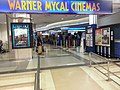 WARNER MYCAL CINEMAS Ebina 4.jpg