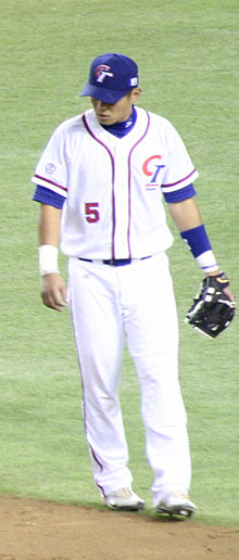 edd423148f1 Chin-lung Hu - Hu played for Chinese Taipei in the 2006 World Baseball  Classic