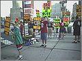 WTC 7-4-2004.jpg
