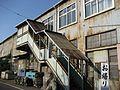 Wadasakicho, Hyogo Ward, Kobe, Hyogo Prefecture 652-0854, Japan - panoramio - Nagono (1).jpg