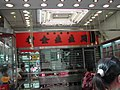 Wan Chai jewelry shop.JPG