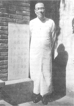 Wang Ming-Dao - Wang Mingdao at the Christian Tabernacle in Beijing, c. 1950