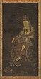 Water-Moon Avalokiteshvara.jpg