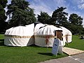 Ways With Words yurt - geograph.org.uk - 497244.jpg