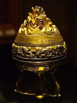Wei Qing - The gold-plated hill censer bestowed upon Wei Qing by Emperor Wu, in Shaanxi History Museum