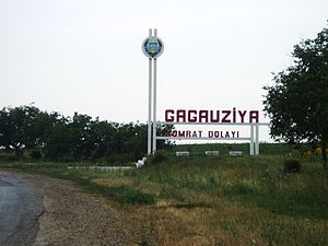 "Gagauzia - ""Welcome to Gagauzia"" sign."
