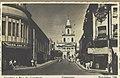 Werner Haberkorn - Catedral e Rua da Conceição - Campinas.jpg