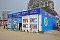 West Bengal Pavilion - 40th International Kolkata Book Fair - Milan Mela Complex - Kolkata 2016-02-02 0344.JPG