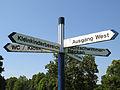 Westbad - Freibad - Wegweiser 002.jpg