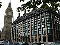 Westminster, Portcullis House - geograph.org.uk - 867685.jpg