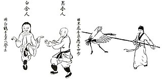 """Fujian White Crane one of five animal-inspired constituent martial arts of the """"Five Ancestors Fist"""" style"""