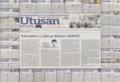 Wiki - Ruangan Feriz Omar Utusan Malaysia.png
