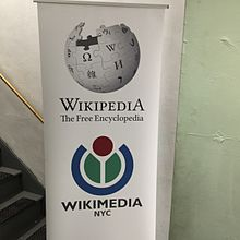 Wikimedia NYC signage at WikiWednesday July 2015 1.jpg