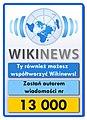 Wikinews-logo-13000-news.jpg