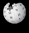 Wikipedia-logo-v2-bar.png
