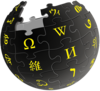 Wikipedia Logo Black and Yellow Globe only.png