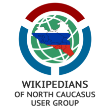 Wikipedians of North Caucasus User Group logo EN.png