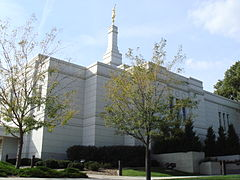 Winter Quarters Temple.JPG