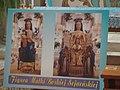 Wnętrze Bazyliki Nawiedzenia Najświętszej Maryi Panny w Sejnach 11.jpg