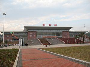 Shaoguan Railway Station - Image: Wuguangshaoguanzhan