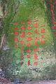 Wuyi Shan Fengjing Mingsheng Qu 2012.08.23 13-46-29.jpg