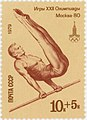 XXII Summer Olympics in Moscow. Horizontal Bar.jpg