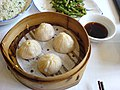 Xiao Long Bao at Xinjixhi Jiulou in Xintiandi.jpg