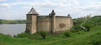 Chernivtsi Oblast - Khotyn Fortress